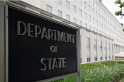 US goal remains complete denuclearization of Korean Peninsula: State Dept.