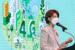 S. Korea to hold climate change sessions in run-up to P4G summit
