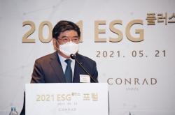 NPS chief vows to lead Korea's ESG innovation