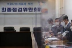Moderna COVID-19 vaccine gets final nod in S. Korea
