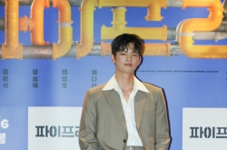 """Seo In-guk returns as leader of oil thieves in comedy-crime film """"Pipeline"""""""