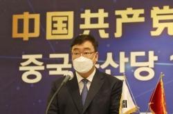 Chinese ambassador calls S. Korea-US summit statement 'a bit discouraging'