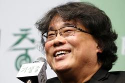 S. Korean director Bong Joon-ho listed in French encyclopedia