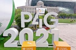 S. Korea set to host virtual P4G summit on climate
