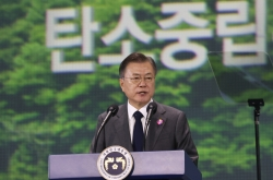 S. Korea launches presidential panel on carbon neutrality