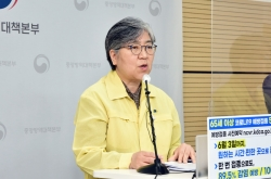 Korea confirms first rare blood clot case linked to AstraZeneca COVID-19 vaccine