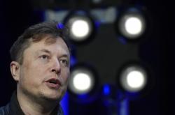 S. Korean investors' Tesla buying hits 1-year low in May