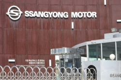 SsangYong Motor offers unpaid leave, wage cut to employees in self-rescue efforts: sources