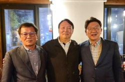 Yoon expresses willingness to run for president, lawmaker says
