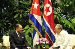 NK leader sends congratulatory message to former Cuban party chief on 90th birthday