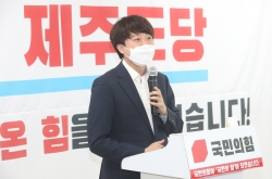 Lee Jun-seok's lead in main opposition leadership race cements