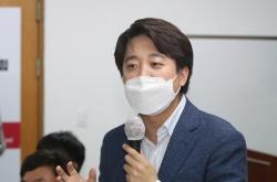 PPP enjoys upward momentum in polls on heated leadership race, new developments on Yoon
