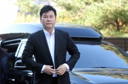 Former YG chief indicted for allegedly trying to cover up drug scandal