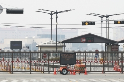 USFK reports 1 local COVID-19 case, 11 cases among new arrivals
