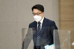 Investigation into ex-top prosecutor still at early stage: CIO chief