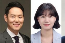 Moon picks new Cheong Wa Dae secretaries for political affairs, youth affairs, education