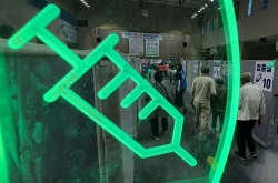 S. Korea acknowledges 1st death after vaccination