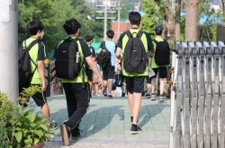 Virus worries remain on S. Korea's plan to return to full in-person classes in fall