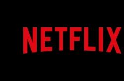 [News Focus] Netflix's net neutrality logic loses ground in Korea