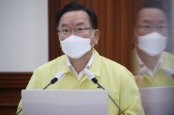 Korea to show 'zero tolerance' for quarantine violations in Seoul