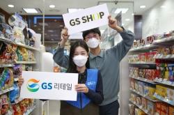 Merged GS Retail aims to challenge online, offline rivals
