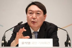 Ex-prosecutor general does not rule out joining main opposition party