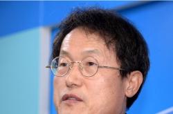 [Newsmaker] Seoul education chief admits 'naeronambul'
