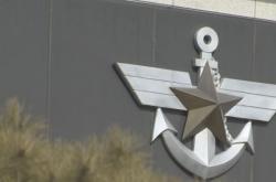 [Newsmaker] Military general arrested over sexual harassment allegations