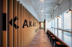 Brazilian fintech used for KakaoBank, Kakao Pay's value evaluation