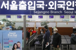 South Korea to tweak visa policies and welcome more foreigners