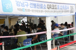 COVID-19 cases rise above 1,300 for 3rd day, greater Seoul faces toughest curbs