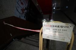 As Korea goes into semi-lockdown, culture scene scrambles to survive