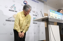 Korea pushes back COVID-19 vaccinations for 50-somethings amid shortages