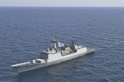 Cheonghae anti-piracy unit off Africa reports 6 COVID-19 cases