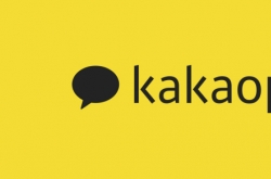 Kakao Pay likely to delay IPO schedule due to problem with prospectus