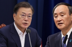 Moon decides not to visit Japan: Cheong Wa Dae