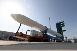 S. Korea to create think tank for space program