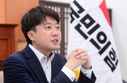 [Herald Interview] Opposition leader against opening up to refugees