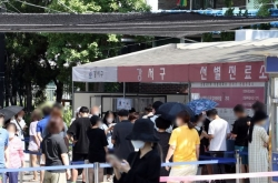 New cases above 1,600 amid 4th wave of pandemic; toughest curbs in wider Seoul extended