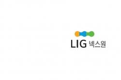 LIG Nex1 launches ESG committee