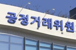 Regulator OKs takeover of Doosan Infracore by Hyundai Heavy