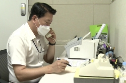 Koreas hold daily liaison phone call after restoring communication lines