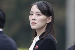NK leader's sister warns S. Korea-US military exercise will cloud inter-Korean relations