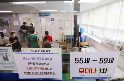 More young Koreans without access to COVID-19 shots end up in hospitals