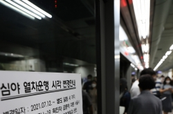 Seoul subway workers gear up for strike vote