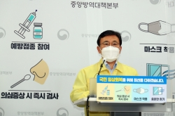 Moderna slashes August deliveries to Korea by more than half: minister