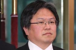 Senior Japanese diplomat returns home after disparaging remarks against Moon