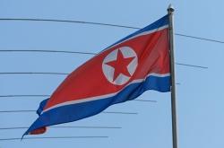Kim, Putin exchange messages on anniv. of Korea's liberation from Japan