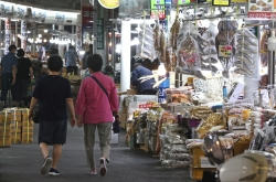 Korea to deliver W11tr in subsidies before Chuseok