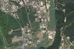 NK appears to have reactivated Yongbyon nuclear reactor: IAEA